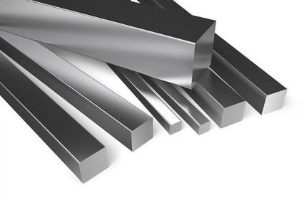 aluminium carré